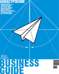 Cover200.jpg